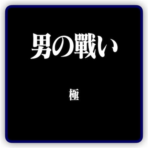 f:id:oyoshica:20160802162914j:image:w150
