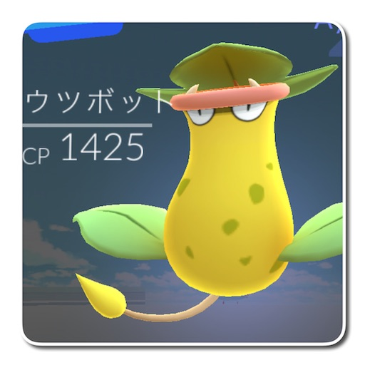 f:id:oyoshica:20160820172546j:image:w200