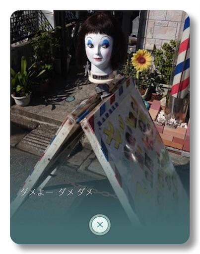 f:id:oyoshica:20160829170109j:image