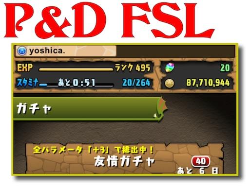 f:id:oyoshica:20160930135133j:image
