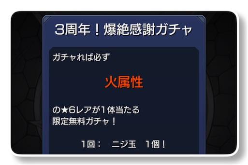 f:id:oyoshica:20161011123617j:image
