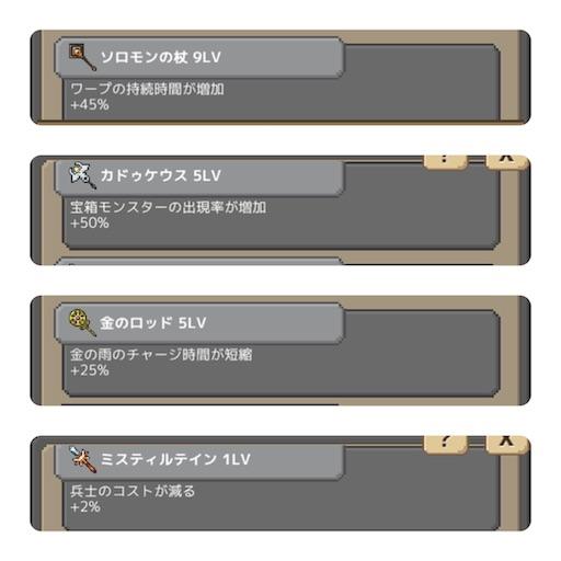 f:id:oyoshica:20161031151250j:image