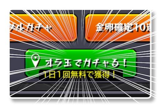 f:id:oyoshica:20161211003550j:image