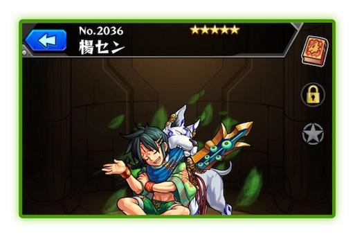 f:id:oyoshica:20161214184345j:image