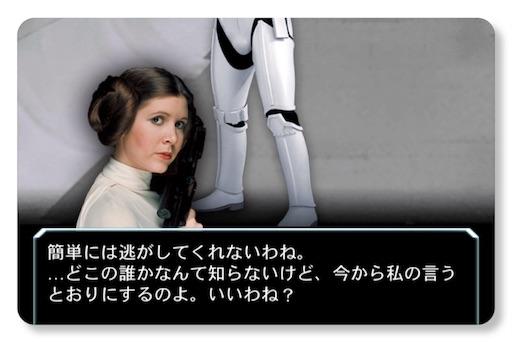 f:id:oyoshica:20161219121507j:image