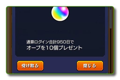 f:id:oyoshica:20170129160432j:image