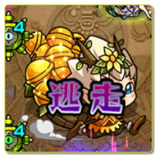 f:id:oyoshica:20170205153425j:image