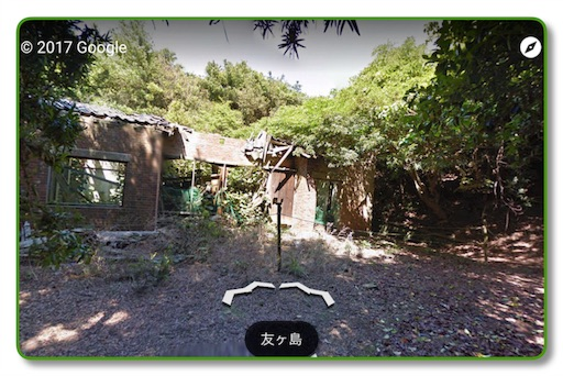 f:id:oyoshica:20170206133719j:image