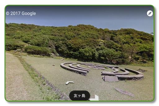 f:id:oyoshica:20170206153451j:image