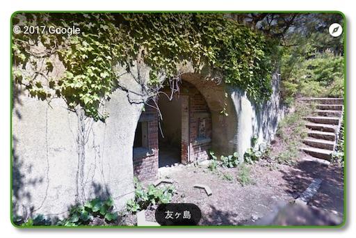f:id:oyoshica:20170206155859j:image