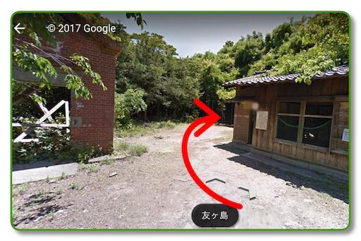 f:id:oyoshica:20170206170140j:image:w200