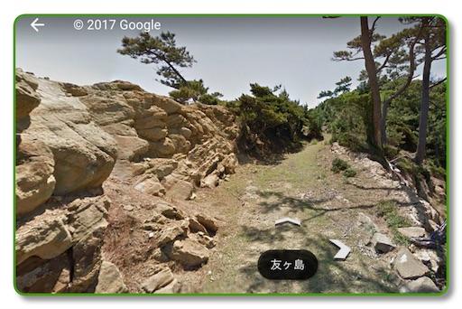 f:id:oyoshica:20170206180202j:image