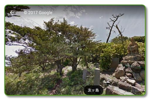 f:id:oyoshica:20170206180209j:image