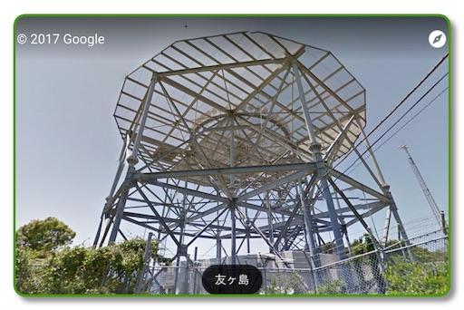 f:id:oyoshica:20170206180225j:image