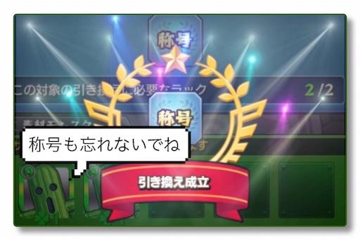 f:id:oyoshica:20170223141657j:image