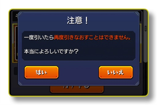 f:id:oyoshica:20170224124535j:image