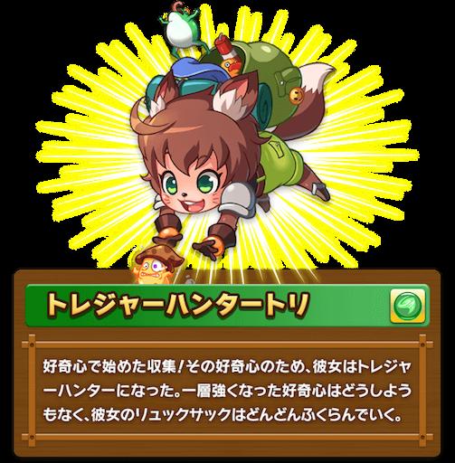 f:id:oyoshica:20170307002927p:image:w45