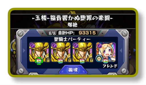 f:id:oyoshica:20170511002516j:image