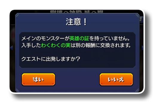 f:id:oyoshica:20170828001844j:image