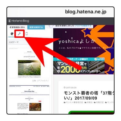 f:id:oyoshica:20170912092734j:image