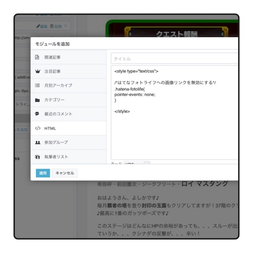 f:id:oyoshica:20170912094226j:image