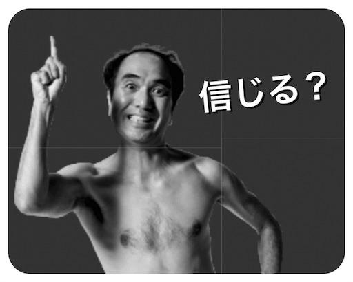 f:id:oyoshica:20171014171714j:image:w0