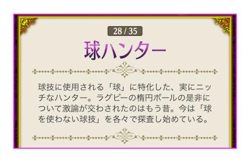f:id:oyoshica:20171114102909j:image