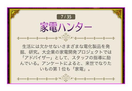 f:id:oyoshica:20171114103315j:image