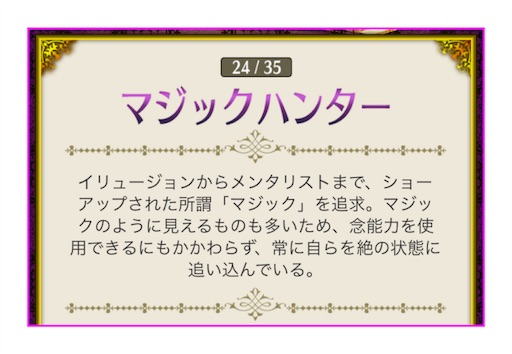 f:id:oyoshica:20171114104738j:image