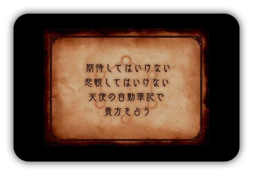 f:id:oyoshica:20171114105015j:image