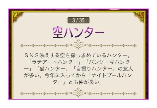 f:id:oyoshica:20171114111726j:image