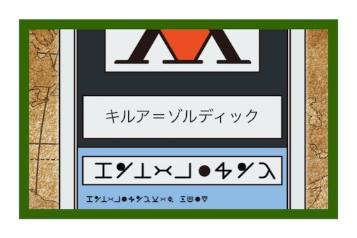 f:id:oyoshica:20171120160706j:image