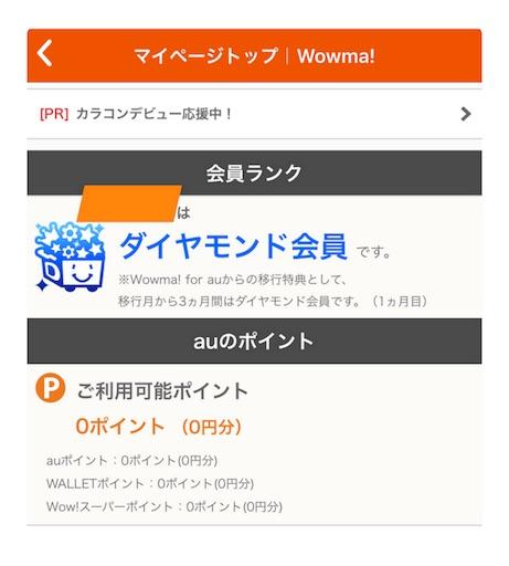 f:id:oyoshica:20180208114349j:image