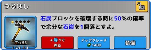 f:id:oyoshica:20180512222457j:image