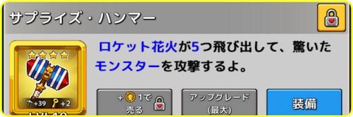 f:id:oyoshica:20180513175933j:image