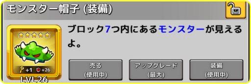 f:id:oyoshica:20180513180108j:image