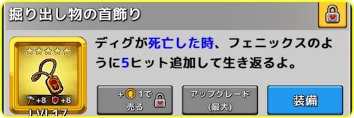 f:id:oyoshica:20180513194921j:image