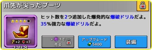 f:id:oyoshica:20180513200121j:image