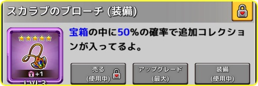 f:id:oyoshica:20180513200242j:image