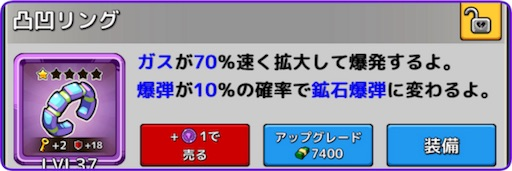 f:id:oyoshica:20180514000607j:image