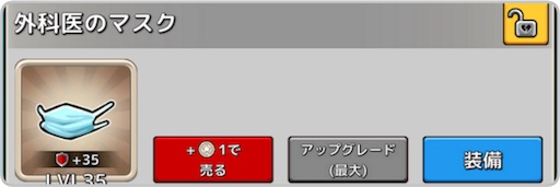 f:id:oyoshica:20180516001651j:image