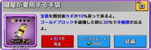 f:id:oyoshica:20180516175503j:image