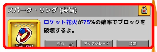 f:id:oyoshica:20180517081120j:image