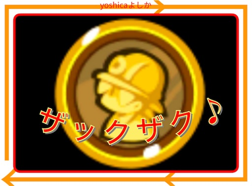f:id:oyoshica:20180525074730j:image