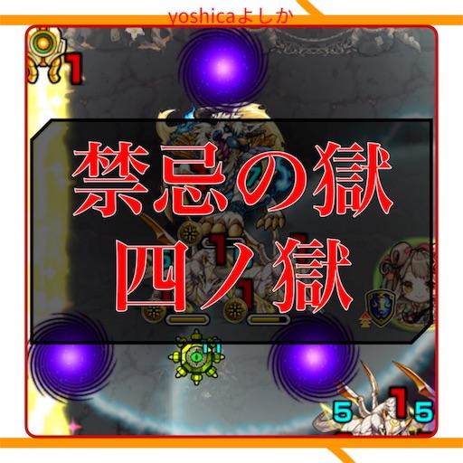 f:id:oyoshica:20180606121351j:image