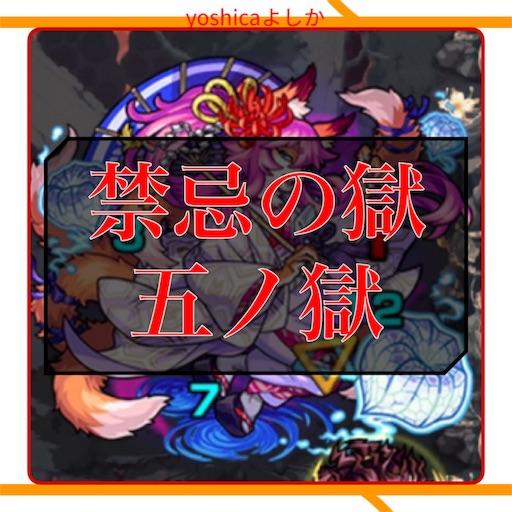 f:id:oyoshica:20180606220454j:image