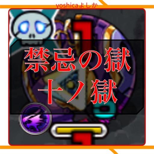 f:id:oyoshica:20180611150005j:image:w250