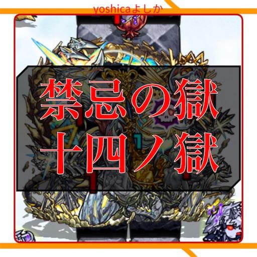 f:id:oyoshica:20180615003146j:image