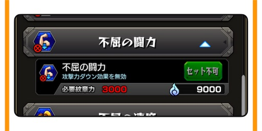 f:id:oyoshica:20180706161648j:image