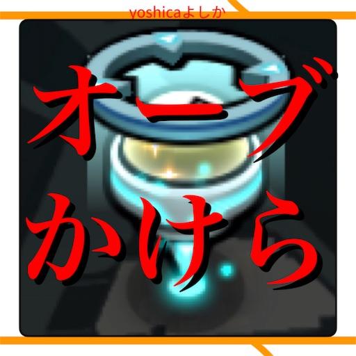 f:id:oyoshica:20180711151738j:image
